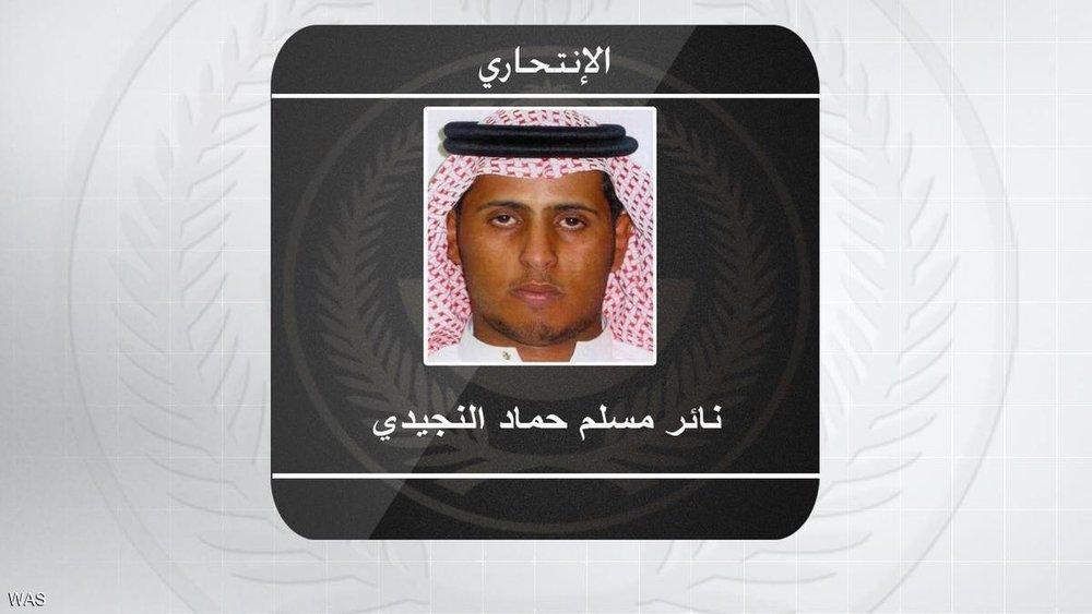 اعلام هویت عاملان انتحاری مدینه و القطیف/ عکس