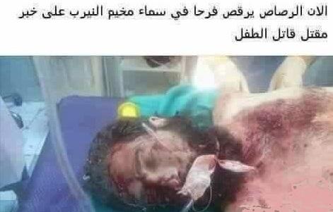 تصاویر/ سرانجام قاتلی که سر کودک معصوم سوری را برید