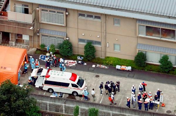 حمله به مرکز معلولان ژاپن با سلاح سرد
