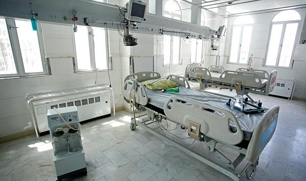 پلمپ یک بیمارستان و یک مرکز جراحی