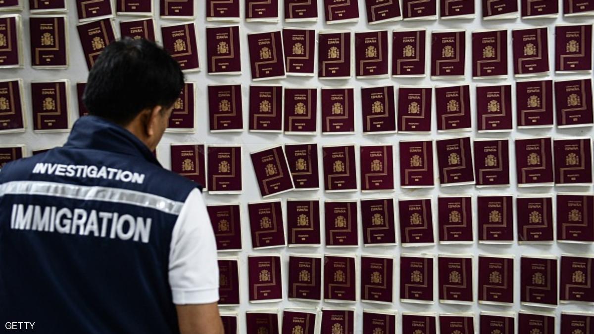 بازداشت سلطان ایرانی جعل در تایلند/تصاویر