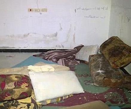 اتاقهای تجاوز داعش در سوریه +عکس