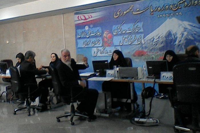 آخرین روز ثبتنام داوطلبان انتخابات ریاستجمهوری/ تصاویر