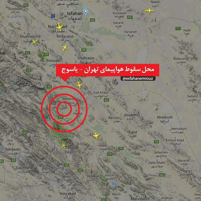 سقوط هواپیمای تهران یاسوج در سمیرم