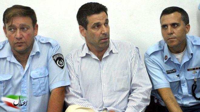 بازداشت وزیر سابق اسرائیلی به اتهام جاسوسی برای ایران