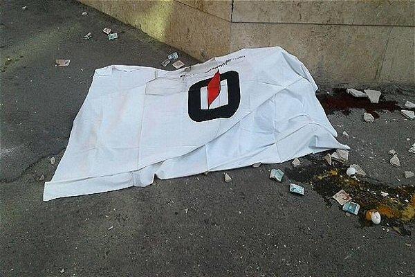 پیگیری مرگ کارمند سفارت سوییس در تهران از سوی پلیس